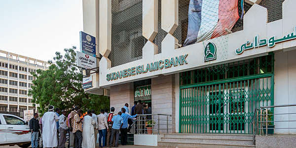 People queuing at the ATM disbursement counter of the Sudan Islamic bank.